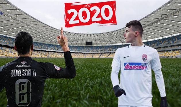 Двухметровый француз, бьющий Кочергин и неудержимый иранец: новогодняя елка из самых прогрессировавших игроков УПЛ 2020 года