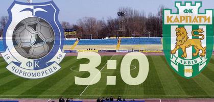 Черноморец: есть первая победа в сезоне!
