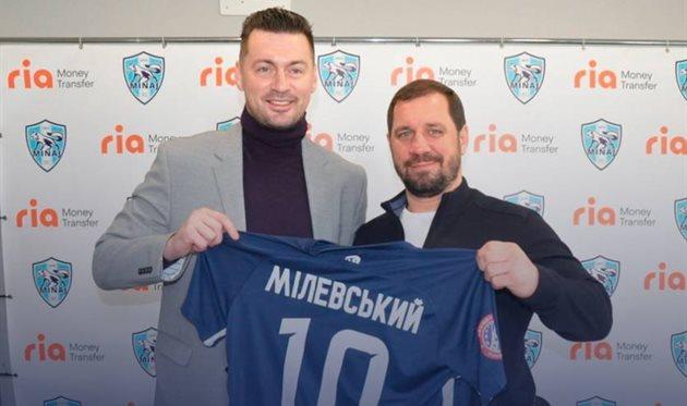 Милевский: Пожалуй, Минай — это мой последний клуб в карьере