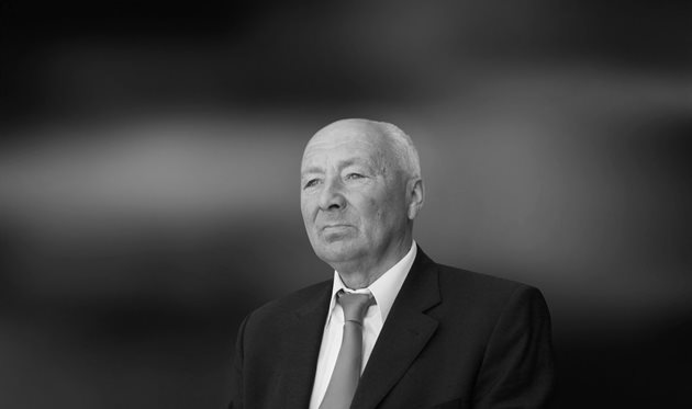 Александр Васин, ФК Шахтер