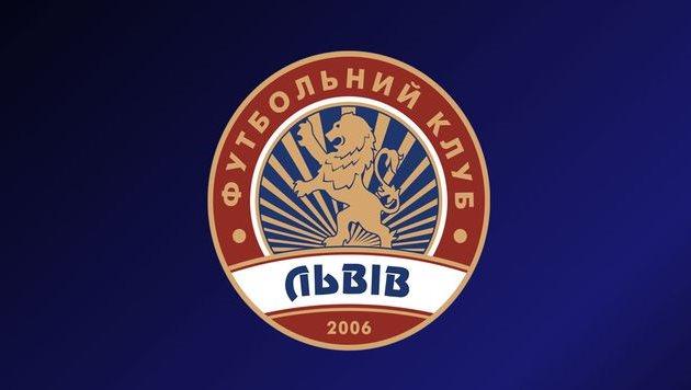 Эмблема ПФК Львов, фото ПФК Львов