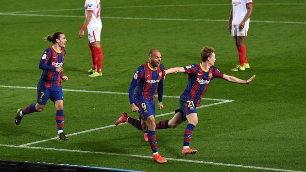 Барселона — Севилья, Getty Images