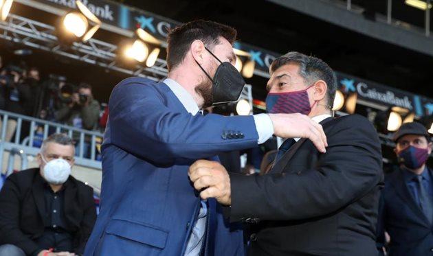 Лионель Месси и Жоан Лапорта, ФК Барселона