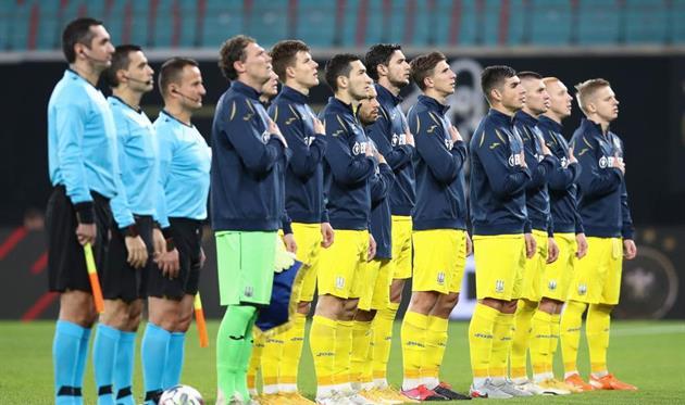 Футболисты сборной Украины, getty images