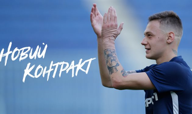 Александр Назаренко, СК Днепр-1
