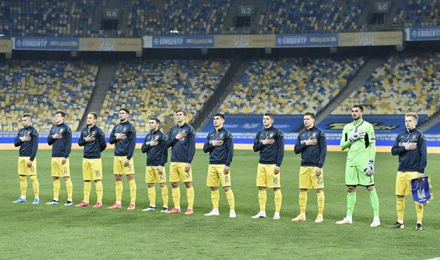 Украина - Финляндия, УАФ