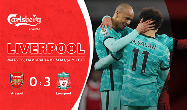 Liverpool have nailed Arsenal to the Emirates
