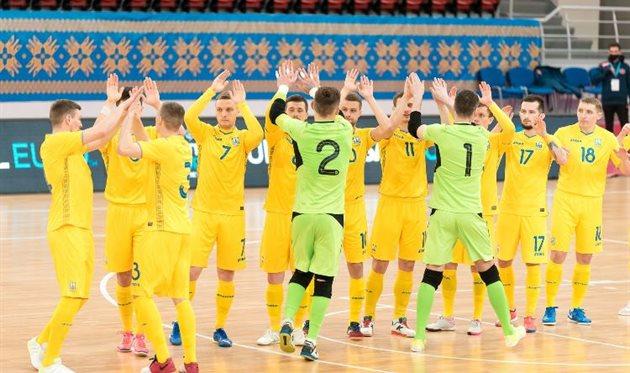 Сборная Украины по футзалу, фото АФУ