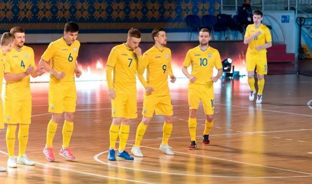 Ассоциация футзалу Украины
