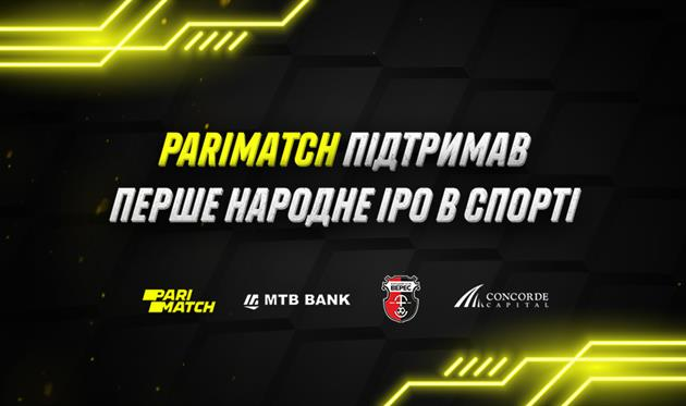 Parimatch та НК Верес проведуть продаж акцій клубу в прямому ефірі