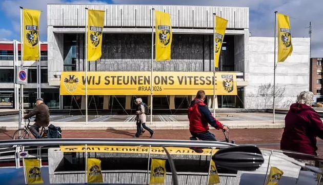 Офис ФК Витесс Арнем, gelderlander.nl