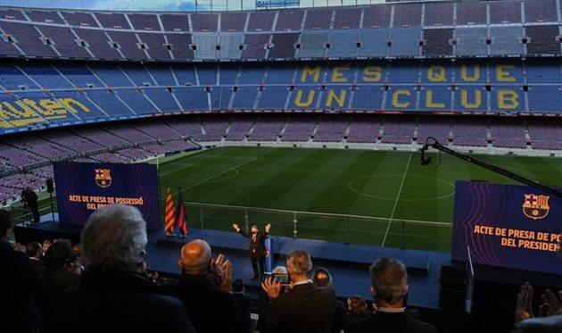 Инаугурация Жоана Лапорты в качестве нового президента Барселоны, Getty Images