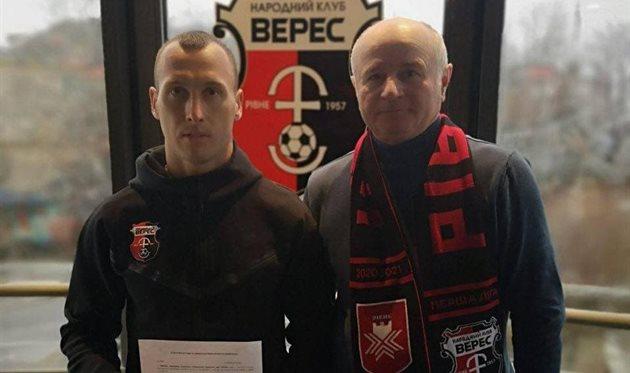 Михаил Шестаков (слева), фото НК Верес