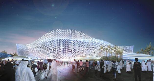 Стадион в Эр-Райяне, Getty Images