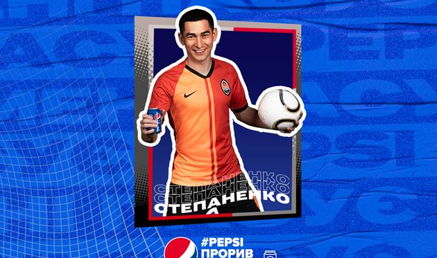 PEPSI та Шахтар шукають юних зірок українського футболу*