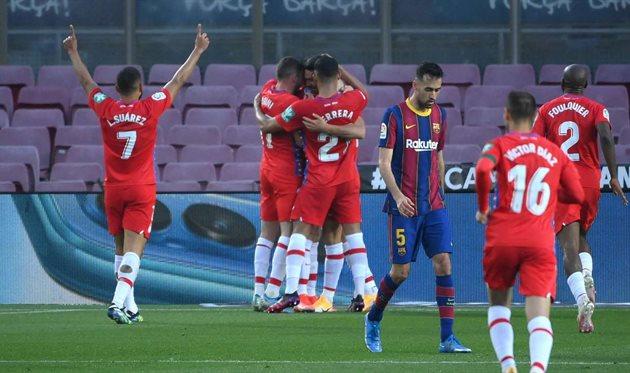 Барселона сенсационно проиграла Гранаде на Камп Ноу