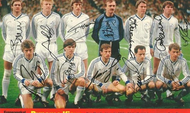 Состав Динамо Киев 1985-го года, Динамо Киев