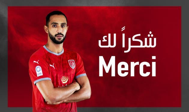 Мехди Бенатья, ФК Аль-Духаиль