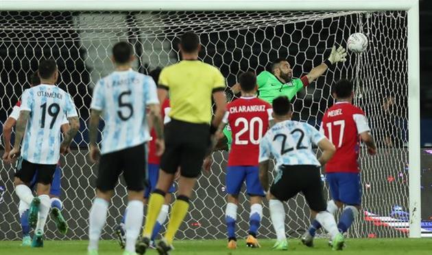 Аргентина — Чили, Getty Images