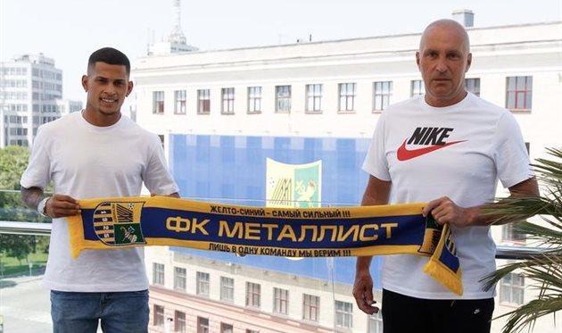 Маилтон и Александр Ярославский, фото ФК Металлист