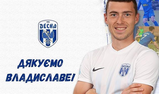 Владислав Огиря, ФК Десна