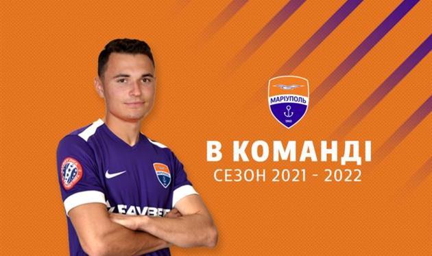 Дмитрий Топалов, ФК Мариуполь