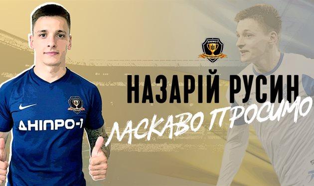 Назарий Русин, СК-Днепр-1