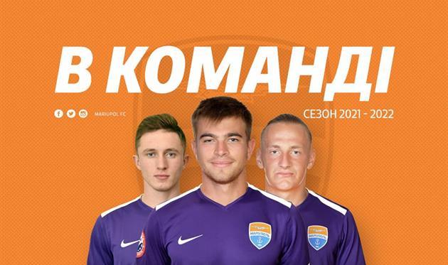Драмбаев, Чех и Кащук. Фото ФК Мариуполь