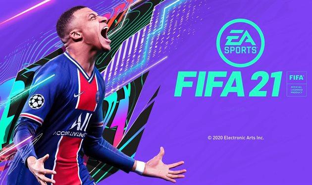 Финал четвертой недели Cyber Cup FIFA 21: онлайн-трансляция
