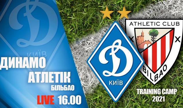 Динамо Киев — Атлетик