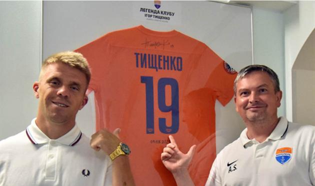 Игорь Тищенко (слева), фото ФК Мариуполь