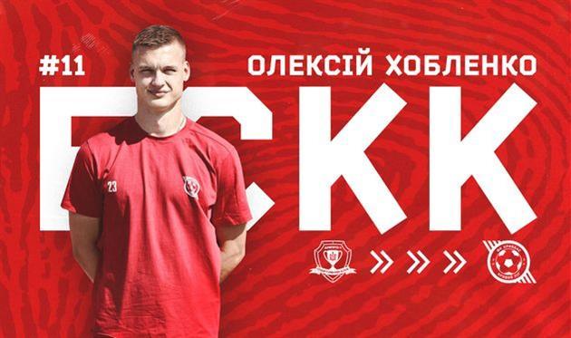 фото ФК Кривбасс Кривой Рог