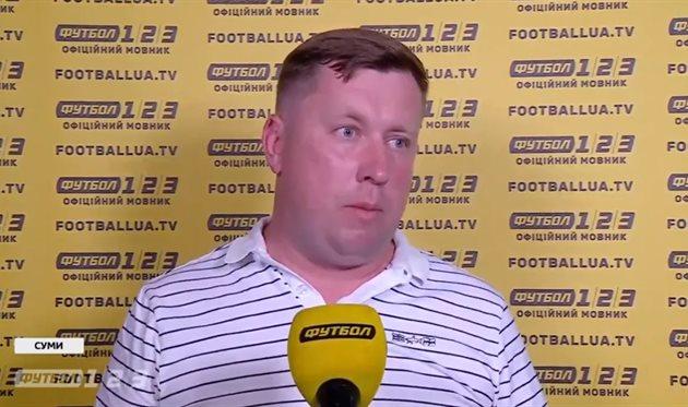 Сергей Демченко, скриншот
