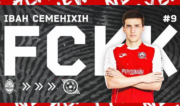 Иван Семенихин, ФК Кривбасс