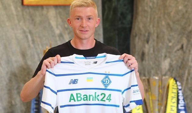 Владислав Кулач, фото Динамо