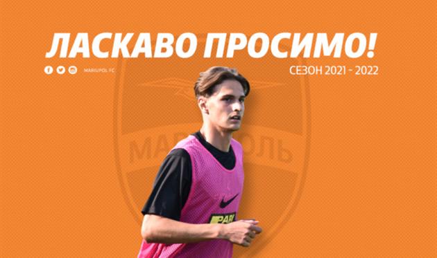 Денис Шостак, фото ФК Мариуполь