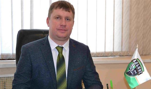 Сергей Демченко, президент ФК Альянс