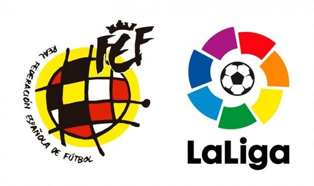 Королевская федерация футбола Испании и Ла Лига