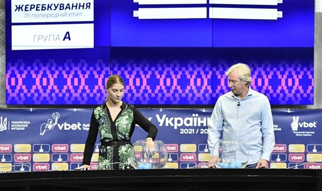 Определились пары третьего предварительного этапа Кубка Украины