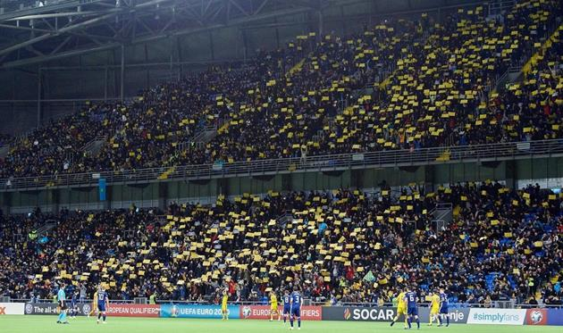Матч Казахстан — Украина пройдет со зрителями на трибунах