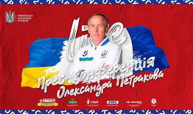 Александр Петраков, УАФ