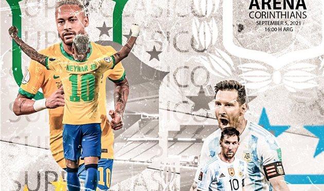 Бразилия - Аргентина, conmebol