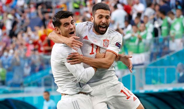 Испания — Грузия, Getty Images