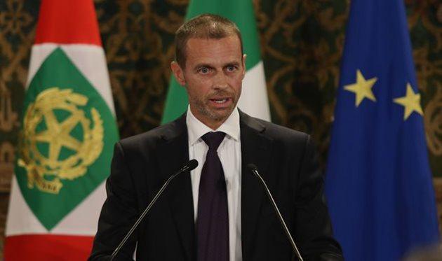 Президент УЕФА: Мир должен объединиться против этой позорной и болтливой Суперлиги