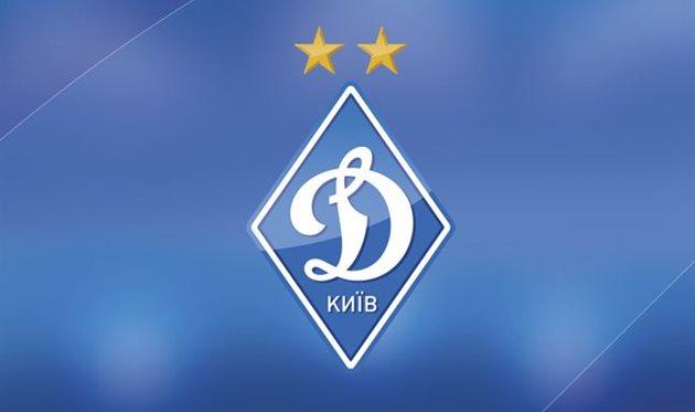 Динамо осудило поведение фанатов за драку во время матча с Александрией