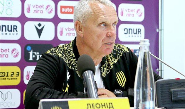 Леонид Кучук, фото ФК Рух Львов