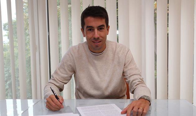 Де Пена подписал новый контракт с Динамо