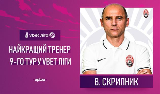 upl.ua/