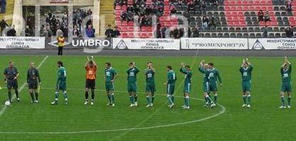 Фото fcstal.lg.ua