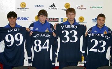 Оптом дешевле :) fcdynamo.kiev.ua